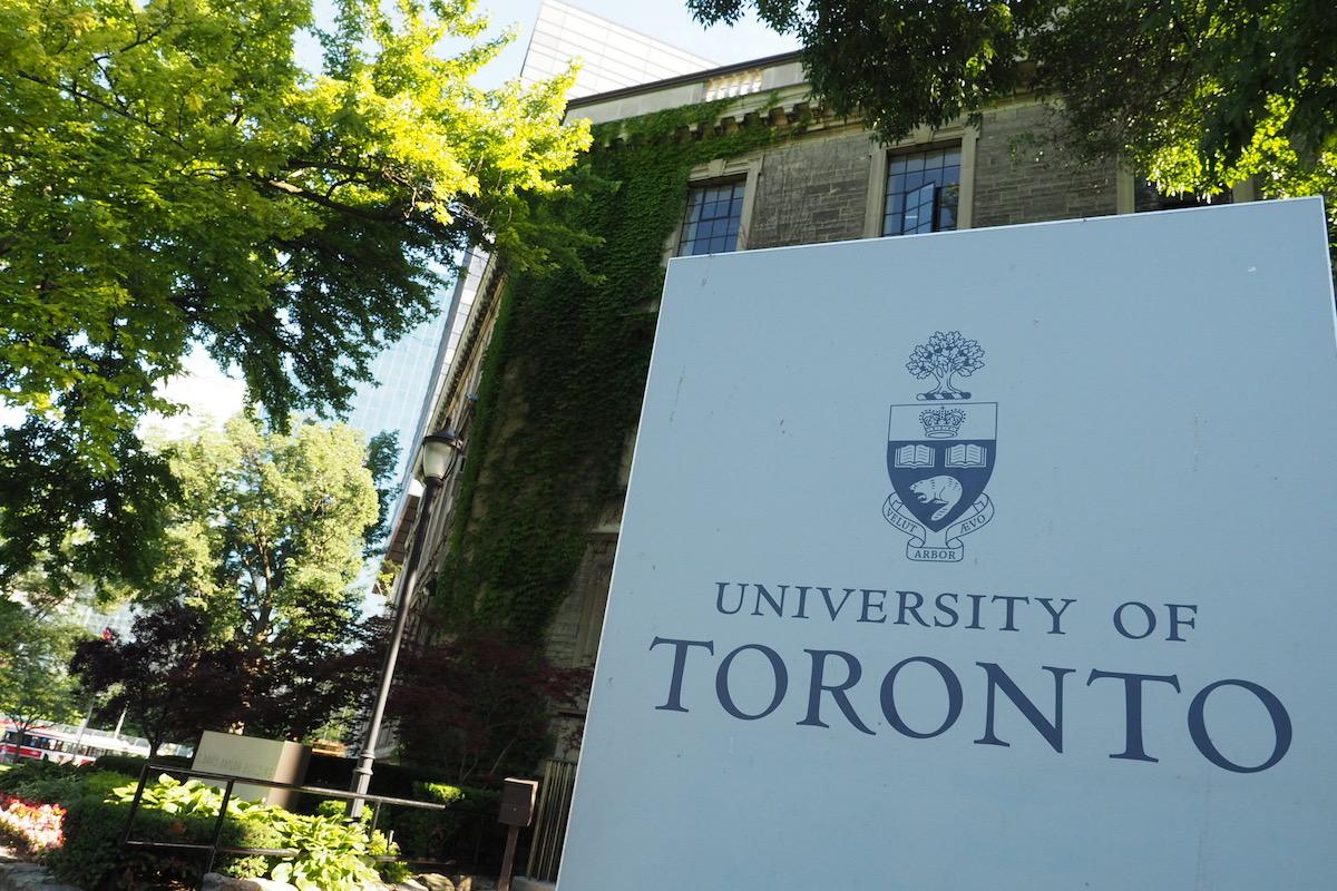 トロント大学のキャンパス