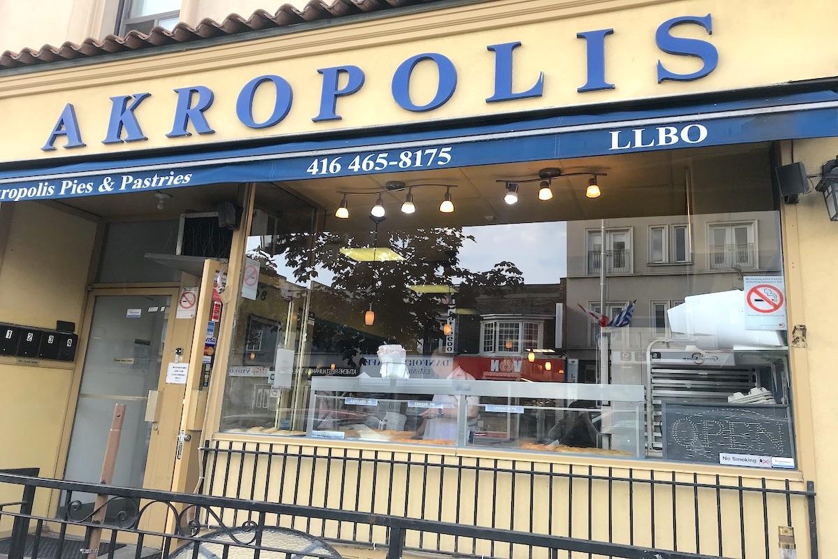 トロントのグリークタウンのAkropolis