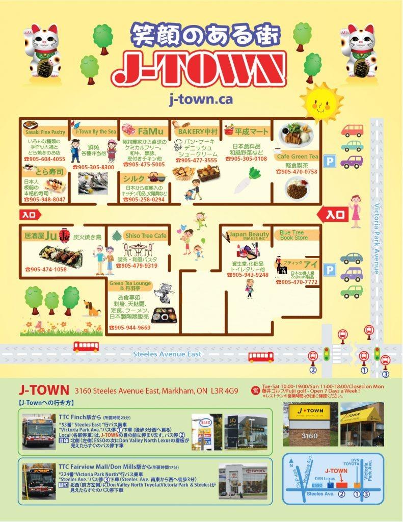 J-TownのMap